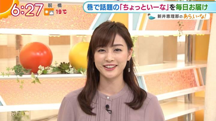 2020年11月17日新井恵理那の画像06枚目