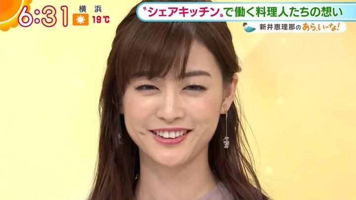 2020年11月17日新井恵理那の画像08枚目