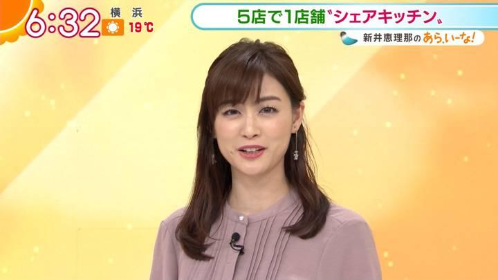 2020年11月17日新井恵理那の画像09枚目
