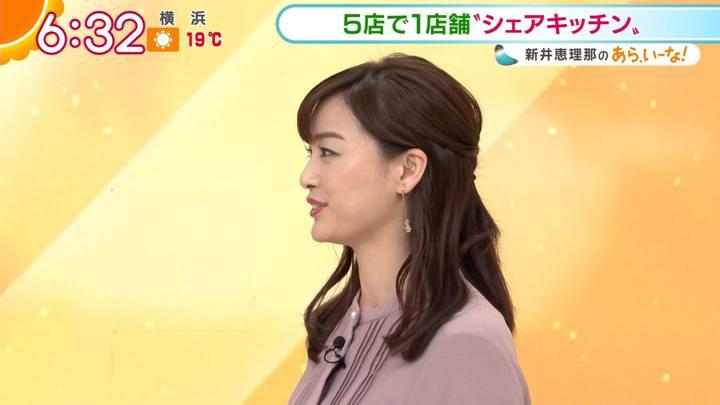 2020年11月17日新井恵理那の画像10枚目