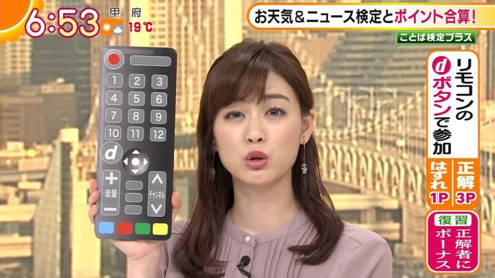 2020年11月17日新井恵理那の画像14枚目