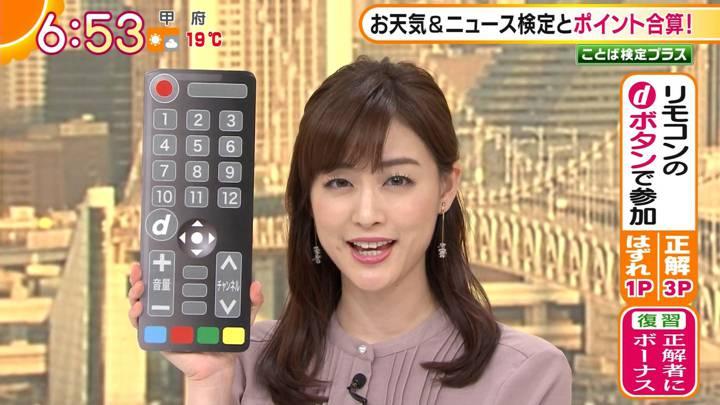 2020年11月17日新井恵理那の画像15枚目