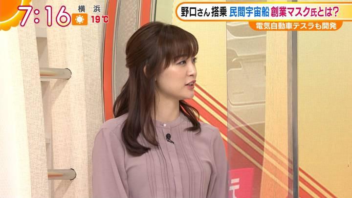 2020年11月17日新井恵理那の画像20枚目