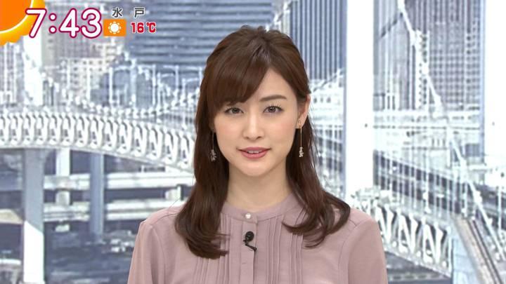 2020年11月17日新井恵理那の画像23枚目