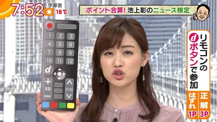 2020年11月17日新井恵理那の画像24枚目