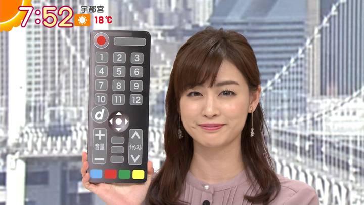 2020年11月17日新井恵理那の画像25枚目