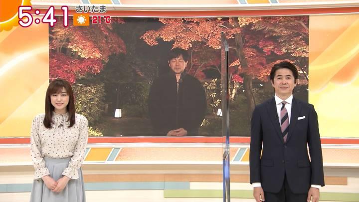 2020年11月18日新井恵理那の画像02枚目