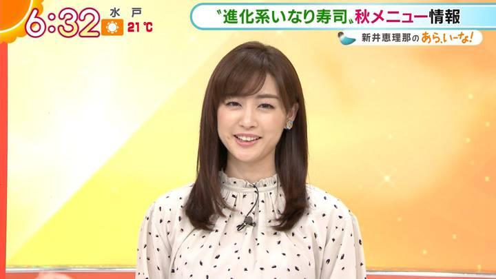 2020年11月18日新井恵理那の画像10枚目