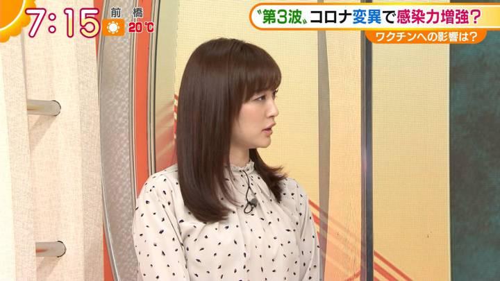 2020年11月18日新井恵理那の画像16枚目