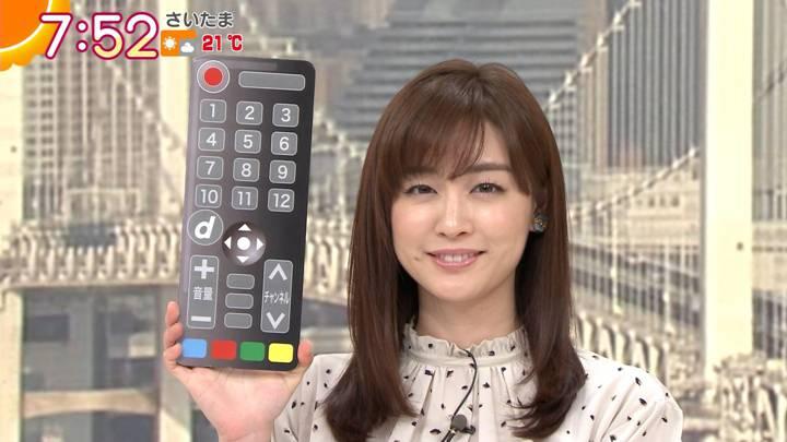 2020年11月18日新井恵理那の画像23枚目