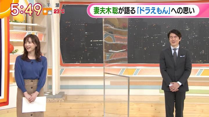 2020年11月19日新井恵理那の画像02枚目