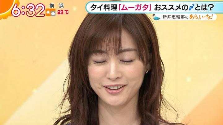 2020年11月19日新井恵理那の画像10枚目