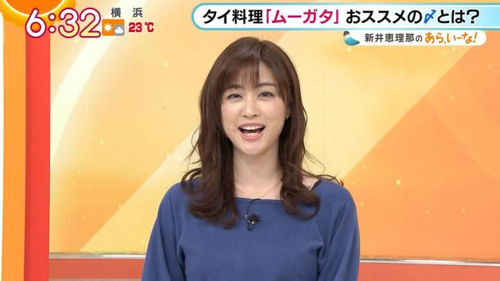 2020年11月19日新井恵理那の画像11枚目