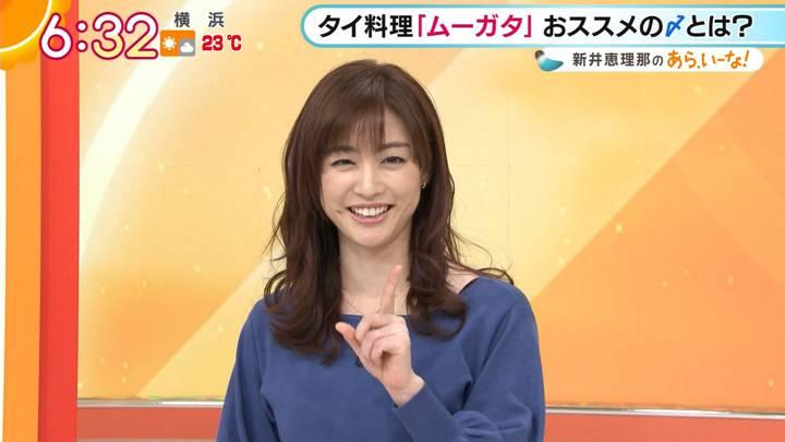 2020年11月19日新井恵理那の画像12枚目
