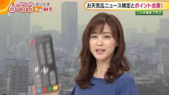 2020年11月19日新井恵理那の画像15枚目