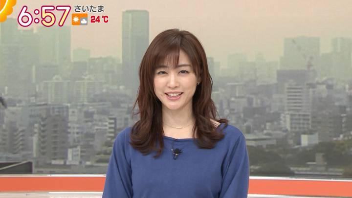 2020年11月19日新井恵理那の画像17枚目
