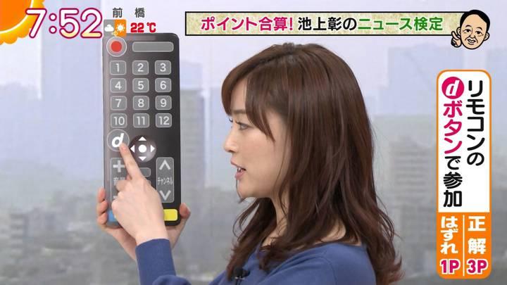 2020年11月19日新井恵理那の画像26枚目