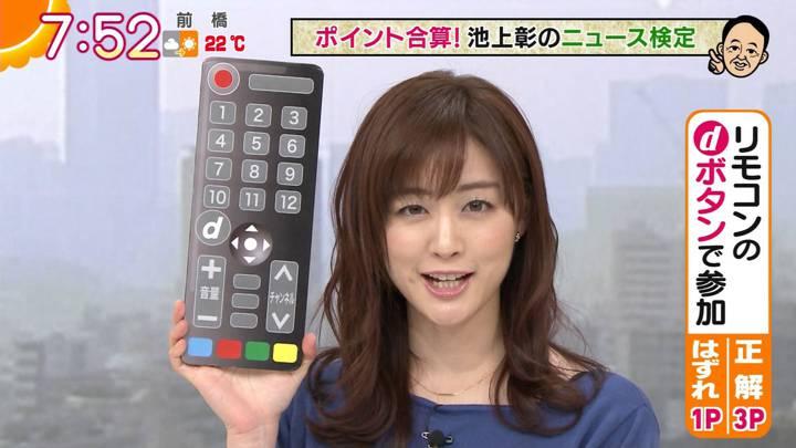2020年11月19日新井恵理那の画像27枚目