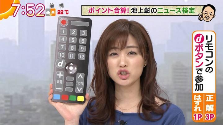 2020年11月19日新井恵理那の画像28枚目