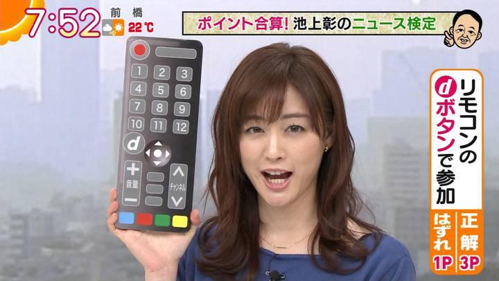 2020年11月19日新井恵理那の画像29枚目