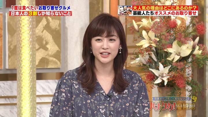 2020年11月19日新井恵理那の画像36枚目