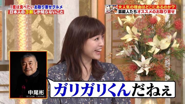 2020年11月19日新井恵理那の画像37枚目