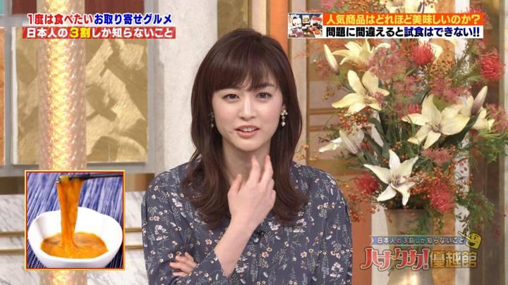 2020年11月19日新井恵理那の画像39枚目