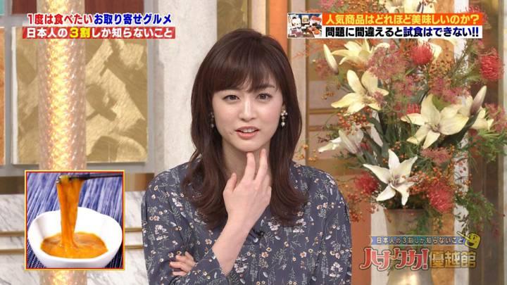2020年11月19日新井恵理那の画像40枚目