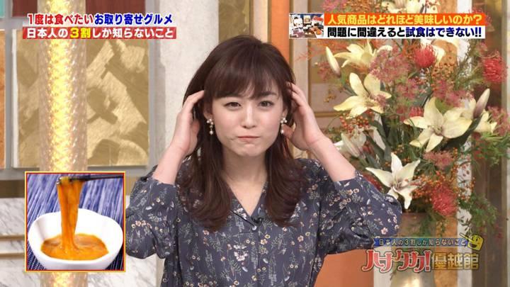 2020年11月19日新井恵理那の画像41枚目