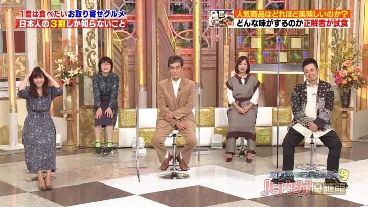 2020年11月19日新井恵理那の画像43枚目