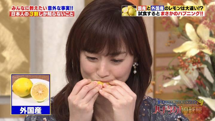 2020年11月19日新井恵理那の画像44枚目