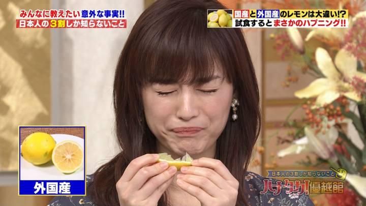 2020年11月19日新井恵理那の画像45枚目
