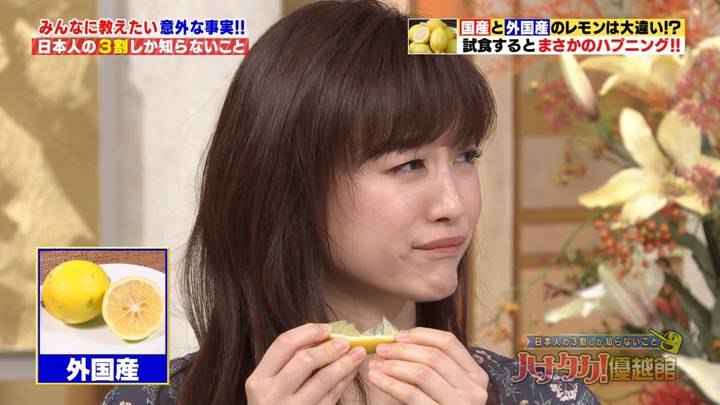 2020年11月19日新井恵理那の画像46枚目