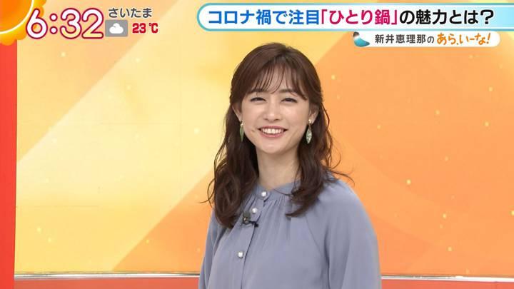 2020年11月20日新井恵理那の画像08枚目