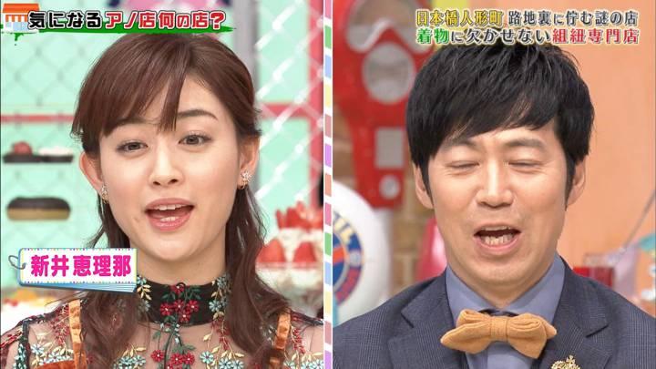 2020年11月20日新井恵理那の画像19枚目