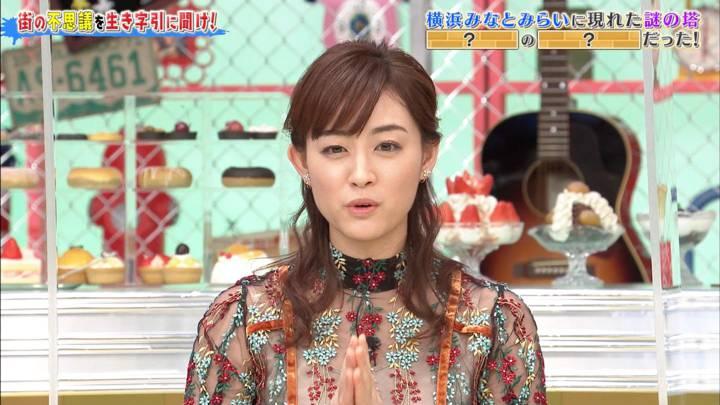 2020年11月20日新井恵理那の画像21枚目