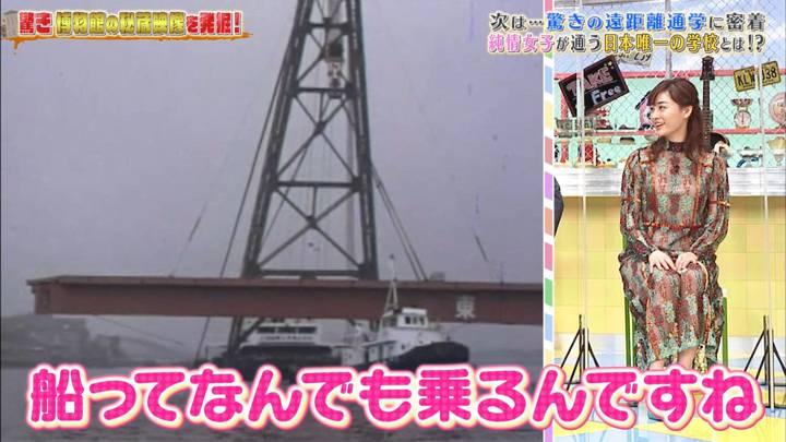 2020年11月20日新井恵理那の画像24枚目