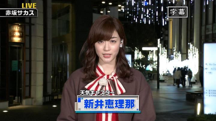 2020年11月21日新井恵理那の画像11枚目