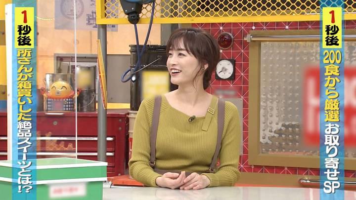 2020年11月22日新井恵理那の画像04枚目