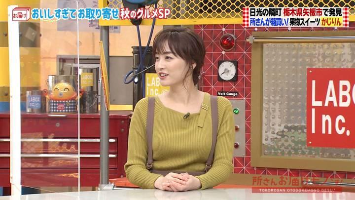 2020年11月22日新井恵理那の画像05枚目