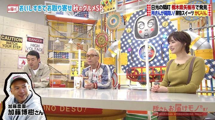 2020年11月22日新井恵理那の画像06枚目