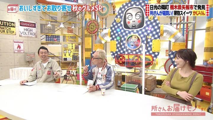 2020年11月22日新井恵理那の画像07枚目