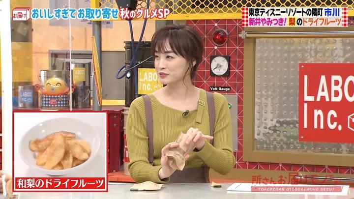 2020年11月22日新井恵理那の画像12枚目
