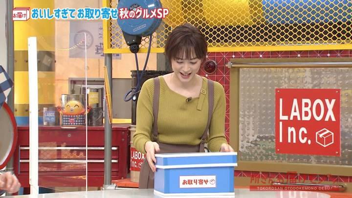 2020年11月22日新井恵理那の画像15枚目