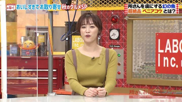 2020年11月22日新井恵理那の画像20枚目