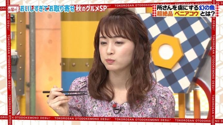 2020年11月22日新井恵理那の画像21枚目