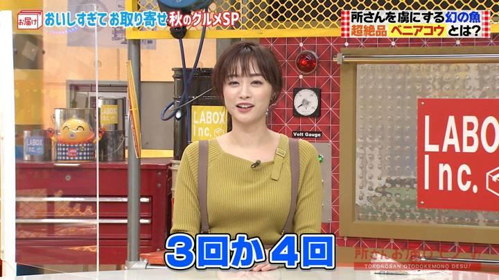 2020年11月22日新井恵理那の画像22枚目