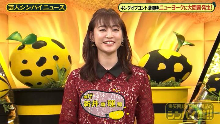 2020年11月22日新井恵理那の画像28枚目