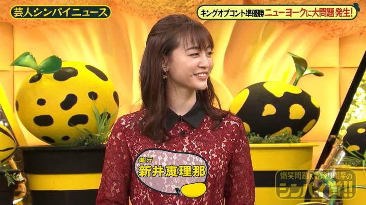 2020年11月22日新井恵理那の画像29枚目