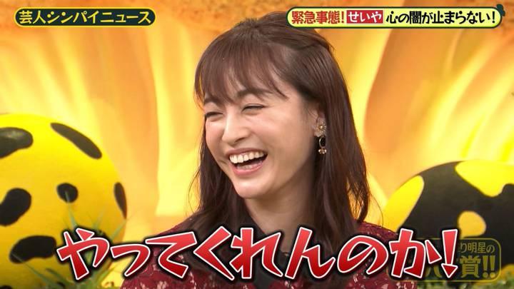 2020年11月22日新井恵理那の画像31枚目